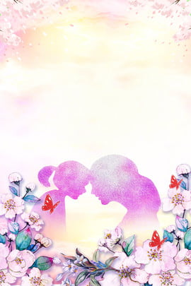 mothers day happy purple mother and daughter , Hand Painted, Fresh, Ad Background image