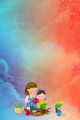 母親節母女水彩藍色紅色廣告背景 母親節 母女 水彩 藍色 紅色 廣告 背景 , 母親節, 母女, 水彩 背景圖片