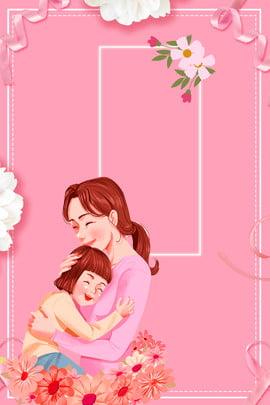 ngày lễ tạ ơn của mẹ lễ tạ ơn Áp phích ngày , Lễ, Ngào, Áp Ảnh nền
