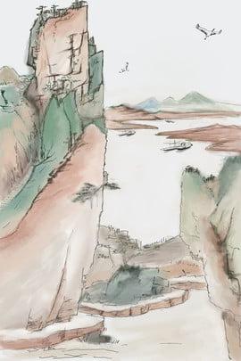 カラフルなインク風景の背景素材 山頂 インク インクの風景 クレーン 赤鶴 中華風 古代のスタイル 単純な ボート インクボート カラフルなインク風景の背景素材 山頂 インク 背景画像