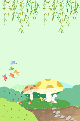mushroom bunny little bird forest , Simple, Fresh, Literary Background image