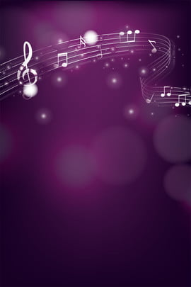 संगीत प्रशिक्षण शिक्षा संवर्धन पृष्ठभूमि संगीत शिक्षा गाड़ी कॉन्सर्ट संगीत आइकन बैंगनी लाल पोस्टर पृष्ठभूमि , आइकन, बैंगनी, संगीत पृष्ठभूमि छवि