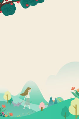 國慶節遛狗女孩野外出游海報 國慶節 十一國慶節 女孩 小狗 遛狗 出遊 旅行 秋日出行 海報 , 國慶節遛狗女孩野外出游海報, 國慶節, 十一國慶節 背景圖片