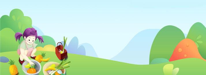 ナショナルデーウィルダネスフルーツガールの背景 国民の日 第11回ナショナルデー 旅行する 旅行する 少女 フルーツ 食べ物 ポスター バナー 国民の日 第11回ナショナルデー 旅行する 背景画像