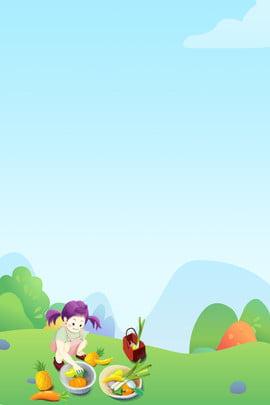 國慶節野外出行水果女孩海報 國慶節 十一國慶節 出行 旅遊 女孩 水果 食品 海報 , 國慶節, 十一國慶節, 出行 背景圖片