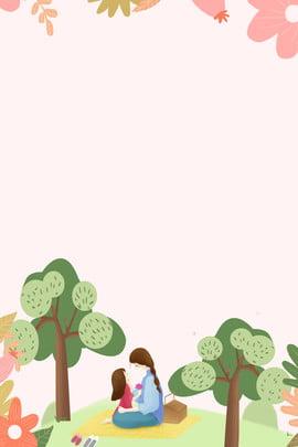 國慶節溫馨秋日母女野炊海報 國慶節 十一國慶節 出行 旅遊 野炊 母女 母嬰海報 海報 , 國慶節溫馨秋日母女野炊海報, 國慶節, 十一國慶節 背景圖片