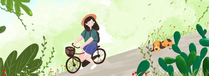 ナショナルデーだけで旅行の冒険の背景 国民の日 第11回ナショナルデー 旅行する 旅行する 冒険 少女 自転車 動物 新鮮な バナー ナショナルデーだけで旅行の冒険の背景 国民の日 第11回ナショナルデー 背景画像