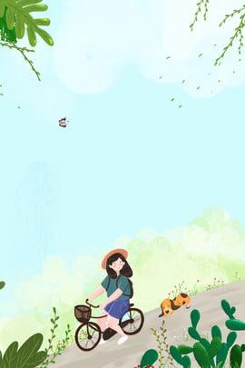 國慶節獨自旅行奇遇記海報 國慶節 十一國慶節 旅行 出行 奇遇記 女孩 自行車 動物 清新 , 國慶節獨自旅行奇遇記海報, 國慶節, 十一國慶節 背景圖片