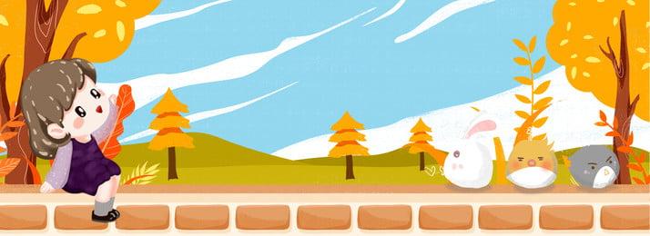 Dia Nacional selvagem passeio garota cartoon fundo Dia Nacional Outono Folhas caídas Menina Animal Estilo Viagem Viagem Banner Imagem Do Plano De Fundo