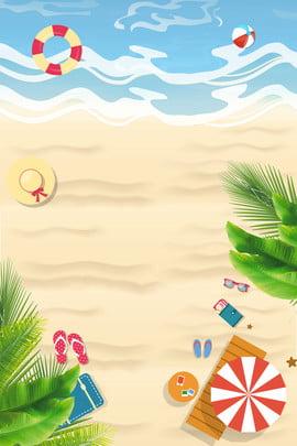 國慶節海邊度假遊玩 國慶 節假日 放假 海邊 度假 沐浴陽光 衝浪 椰子樹 沙灘 海報 開心 , 國慶, 節假日, 放假 背景圖庫