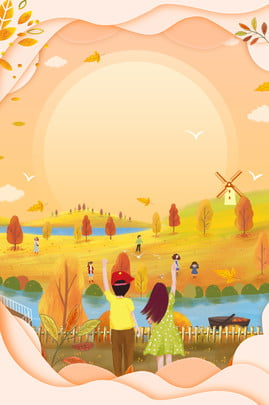 national day national day travel poster eleventh national day , Eleventh National Day Poster, Eleven Travel, Autumn Background image