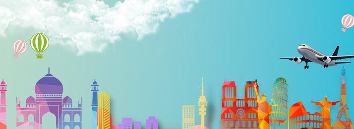 國慶節出遊卡通海報背景 國慶節 國慶 旅游海報 國慶出遊 卡通 國慶長假 小長假 黃金周 飛機, 國慶節出遊卡通海報背景, 國慶節, 國慶 背景圖片