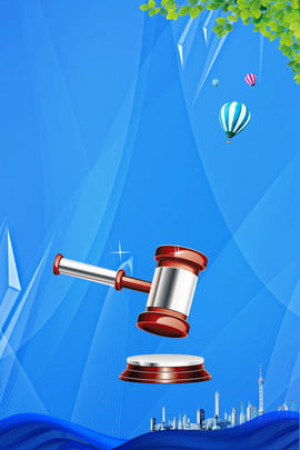 Ngày tuyên truyền pháp lý quốc gia Thẩm phán Hammer City Hot Air Balloon Poster Ngày công khai Phố Dải Chỉ Hình Nền