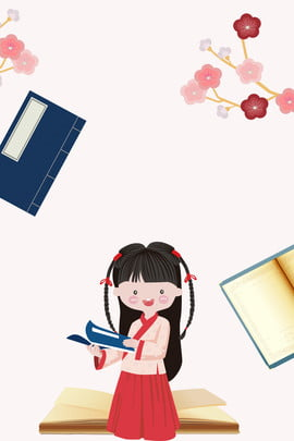 中国の古典的な読書ピンクの広告の背景 全国研究 クラシック 読み物 ピンク 広告宣伝 バックグラウンド , 全国研究, クラシック, 読み物 背景画像