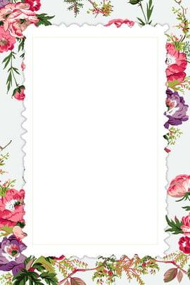 natural hand painted flower decoration , Frame, Invitation Card, Natural Background image