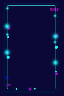 深藍色簡約風海報背景 深藍色 簡約 邊框 線條 飄浮元素 聖誕邊框 燈帶 立體 科技 背景 , 深藍色, 簡約, 邊框 背景圖片