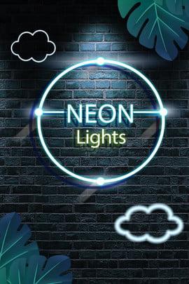 Nền quảng cáo màu xanh neon Neon Màu xanh Quảng cáo Bối Cảnh Neon Màu Hình Nền
