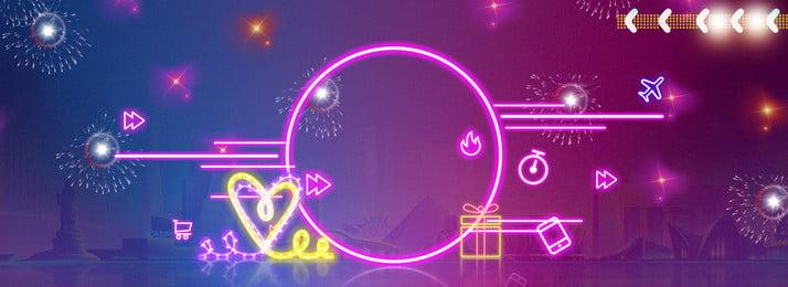 Fundo sintético criativo Neon Efeito de luz Criativo Síntese Resumo Negócio Propaganda Home Carnaval Luz Criativo Síntese Imagem Do Plano De Fundo