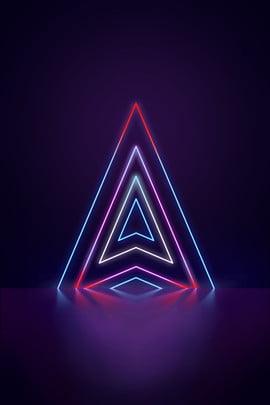 Ý nghĩa không gian công nghệ neon Neon Ánh sáng Ống ánh Ý Nghĩa Không Hình Nền
