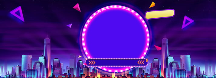 neon purple neon border city night scene, Geometric Decoration, Neon, Purple Background image