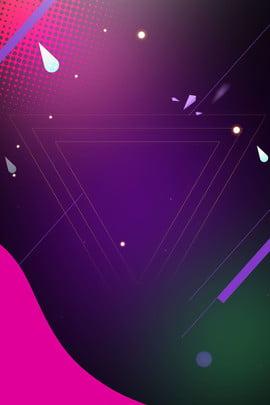 ネオンローズ赤要素グラデーション , 幾何学的、立体視、シンプル、ネオン、ローズレッド、グラデーション 背景画像