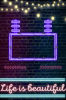 neon small tube purple wall , Ad, Neon Background, Neon Background image