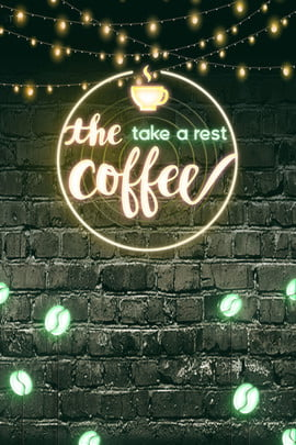 neon wall coffee shop ad , Neon Background, Neon, Wall Background image