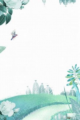 純赤ins新鮮な緑の植物の花の牧草地のポスター ネットレッド イン風 人気のある 文学 新鮮な 単純な グリーンプラント 花 グラスランド 鳥 , ネットレッド, イン風, 人気のある 背景画像