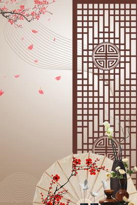 trung quốc mới retro phong cách trung quốc quan niệm thẩm mỹ bí ẩn trang trí công phu , Văn Học, Chủ Nghĩa Cổ điển, Thanh Lịch Ảnh nền