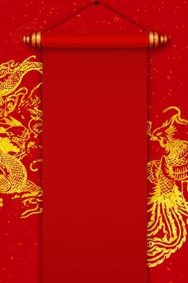大気レッドゴールドの質感の中国風の背景 新しい中華風 中華風 ハイエンド 雰囲気 赤 単純な ビジネス レトロスタイル 中国 しあわせ , 新しい中華風, 中華風, ハイエンド 背景画像