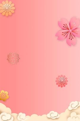 新式中國風花朵花卉背景模板 新式中國風 花朵 花卉 剪紙 豬年 分層文件 源文件 高清背景 設計素材 創意合成 , 新式中國風花朵花卉背景模板, 新式中國風, 花朵 背景圖片