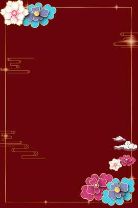 लाल नीचे कांस्य एंटीक बॉर्डर बैकग्राउंड h5 नई चीनी शैली गर्म , मुद्रांकन, मौआ, अंगराग पृष्ठभूमि छवि