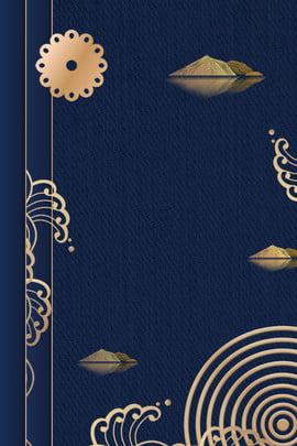 Novo estilo chinês vintage poster azul Novo estilo chinês Retro Azul Sombra Da Estilo Cartaz Imagem Do Plano De Fundo