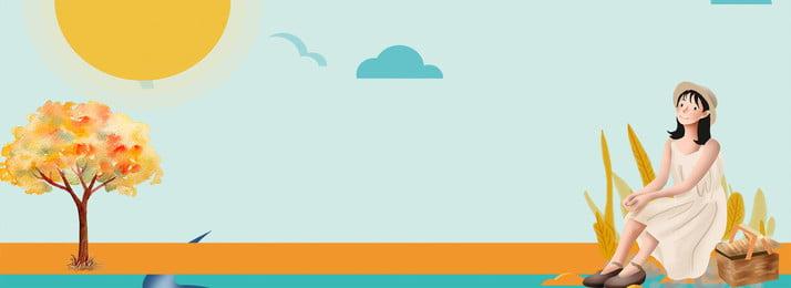 Mùa thu trên nền poster du lịch mới Mới trong mùa Thu Tươi Thu Hình Nền