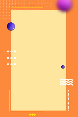 Outono simples gráfico geométrico no cartaz novo Novo no outono Amarelo Simples Poster Geometria Line Decoração De Novo Outono Imagem Do Plano De Fundo