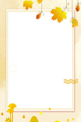 new in autumn yellow simple poster , Cartoon, Maple Leaf, Literary Background image