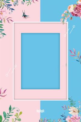 Màu hồng mới màu xanh nền áp phích nền vào mùa xuân Mới vào mùa Hồng Phân Hoa Hình Nền