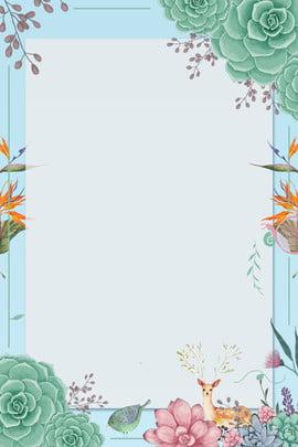 春季上新海報合成 春季上新 鹿 春天 植物邊框 花卉邊框 創意 簡約 , 春季上新, 鹿, 春天 背景圖片
