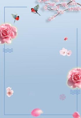 단순한 봄 신제품 포스터 봄에 새로운 꽃 테두리 봄 블루 해피 , 봄에, 단순한 봄 신제품 포스터, 테두리 배경 이미지