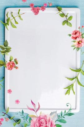 春の新しいブルーカラースキームポスターの背景 春の新作 フラワーブランチ フラワークラスター 新鮮な 単純な カラーマッチング ホワイトブルー ブルー PSDレイヤリング ポスターの背景 春の新作 フラワーブランチ フラワークラスター 背景画像