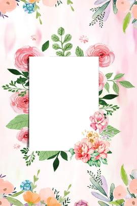 春季上新活潑生機海報背景 春季上新 花簇 粉色 邊框 清新 文藝 生機 psd分層 海報背景 , 春季上新, 花簇, 粉色 背景圖片