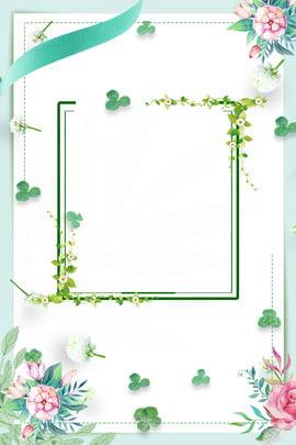 novo fundo de cartaz de cluster de flor na primavera novo na primavera agrupamento , Cartaz, De, Flores Imagem de fundo