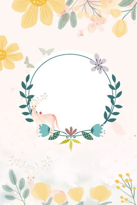 春季海報背景 春季上新 花卉 植物 花卉邊框 簡約 創意 , 春季上新, 花卉, 植物 背景圖片