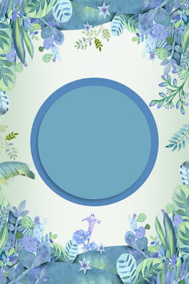 वसंत नई ग्रे नीले पोस्टर पृष्ठभूमि वसंत में नया blue , में, गुच्छ, मंडलियां पृष्ठभूमि छवि