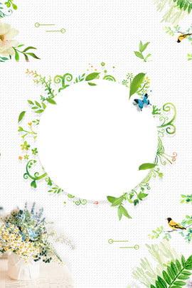 नई हरी पोस्टर पृष्ठभूमि पर वसंत वसंत में नया ग्रीन गुलदस्ता माला सरल ताज़ा psd , में, नई हरी पोस्टर पृष्ठभूमि पर वसंत, लेयरिंग पृष्ठभूमि छवि