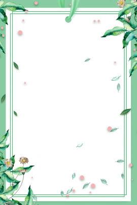 नई न्यूनतम पोस्टर पृष्ठभूमि पर वसंत वसंत में नया ग्रीन ढांचा हरी , पावनी, Psd, वसंत पृष्ठभूमि छवि
