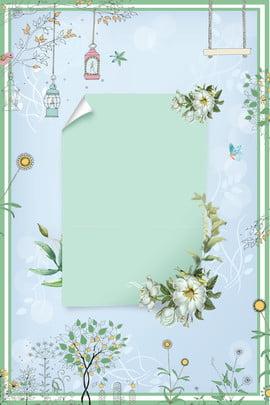 वसंत में नई हरी ताजा पोस्टर पृष्ठभूमि वसंत में नया ग्रीन छोटा , वसंत, फूल, ताज़ा पृष्ठभूमि छवि