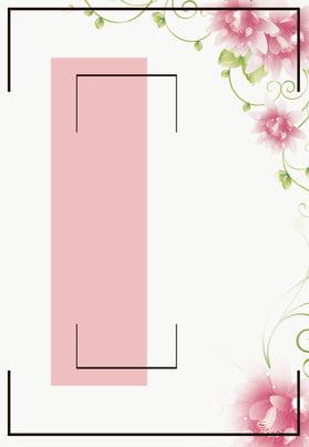 वसंत में नया पोस्टर वसंत में नया गुलाबी , वसंत में नया पोस्टर, में, विद्रूप पृष्ठभूमि छवि