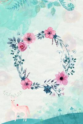 春季上新背景創意合成 春季上新 植物 花卉邊框 植物邊框 簡約 創意 鹿 春天 , 春季上新, 植物, 花卉邊框 背景圖片