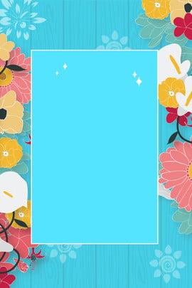 春の新しいミニマルな花青いポスター 春の新作 春のプロモーション 花 単純な ブルー , 春の新作, 春のプロモーション, 花 背景画像